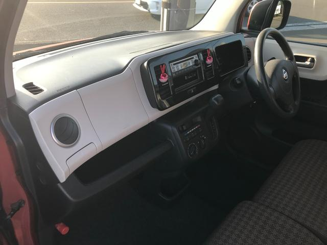 S 車検令和3年1月・走行距離56347km・キーレス・CDオーディオ・ベンチシート・アームレスト・ヘッドライトレベライザー(5枚目)