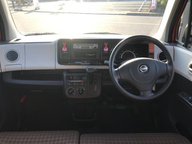 S 車検令和3年1月・走行距離56347km・キーレス・CDオーディオ・ベンチシート・アームレスト・ヘッドライトレベライザー(14枚目)