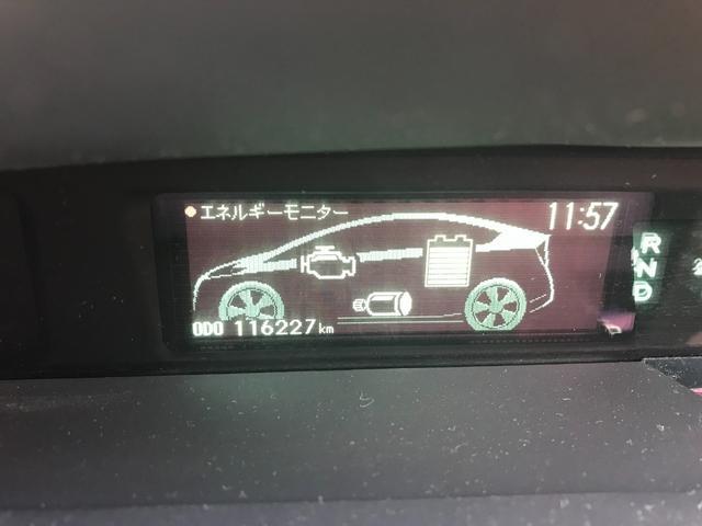 S 車高調 社外アルミホイール ルームミラー一体型ドライブレコーダー HDDナビ バックモニター 車検令和4年4月 エンジンプッシュスタート スマートキー オートライト(38枚目)