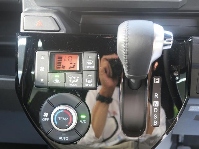 ダイハツ ウェイク GターボSAII 届出済未使用車 衝突軽減装置