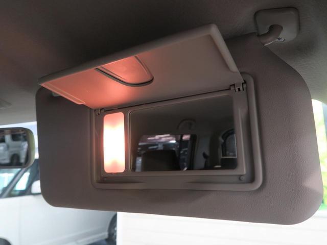スズキ MRワゴン 10thアニバーサリー リミテッド バックカメラ