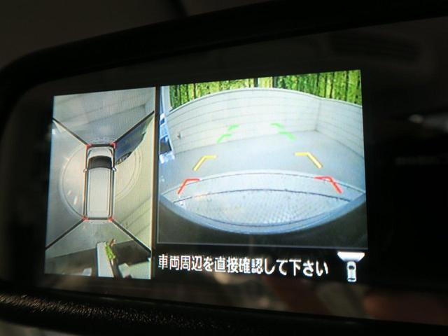 日産 デイズルークス ハイウェイスター X Vセレクション 届出済未使用車