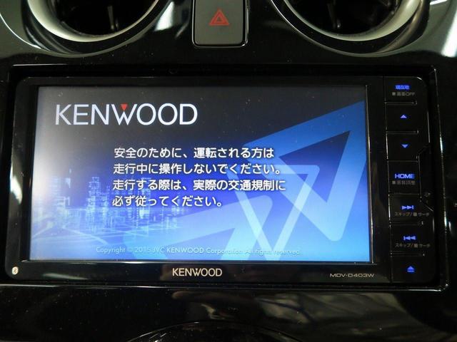 日産 ノート e-パワー X 衝突軽減装置