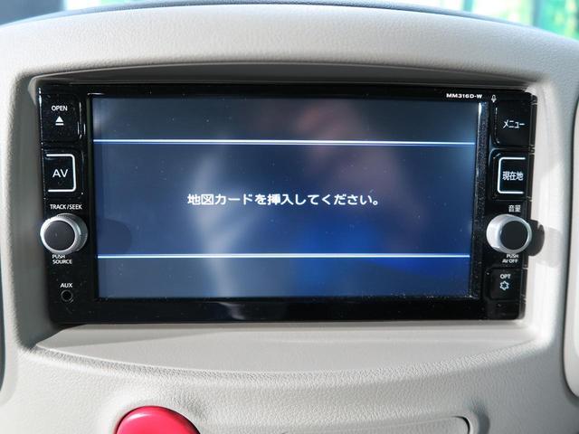 日産 キューブ 15X Vセレクション 純正ナビフルセグTV