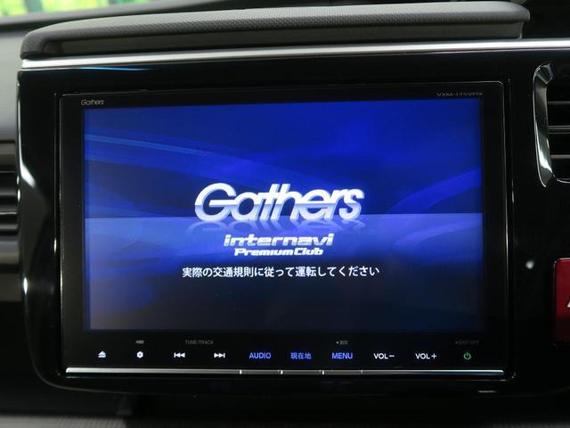 G ホンダセンシング 純正9ナビフルセグTV(3枚目)