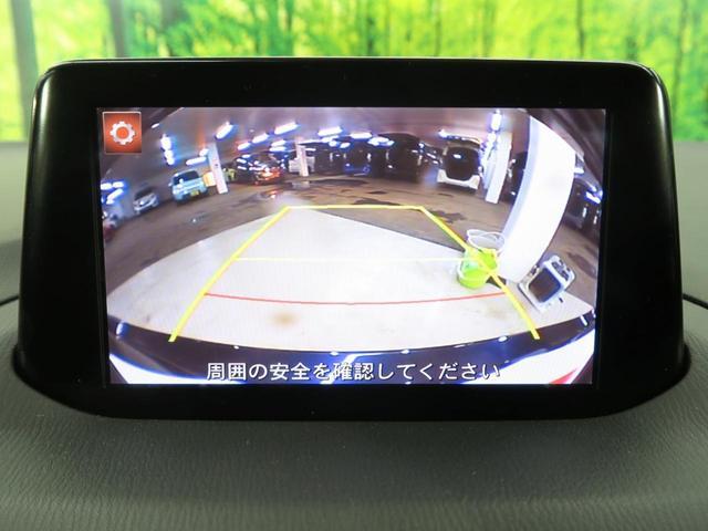 マツダ アクセラスポーツ 15XD 純正マツダコネクトナビ バックカメラ ETC
