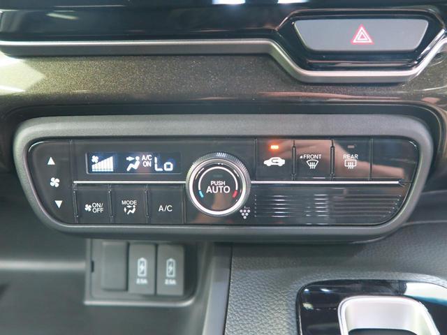 ホンダ N BOXカスタム G・Lホンダセンシング 衝突軽減装置 LEDヘッド