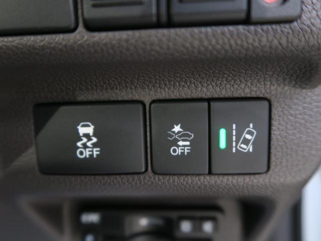 ホンダ フリードハイブリッド ハイブリッド・Gホンダセンシング 登録済未使用車