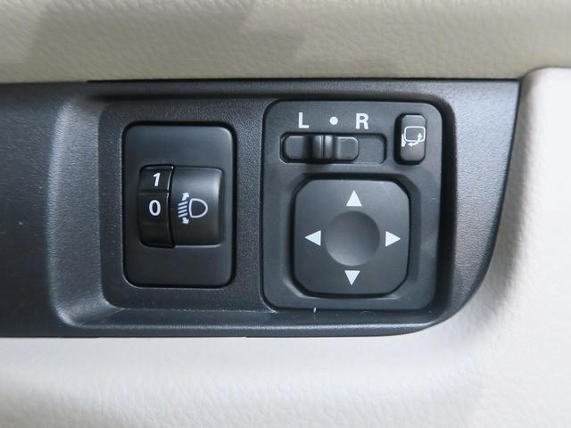 三菱 eKワゴン E e-アシスト e-アシシトレス 届出済未使用車