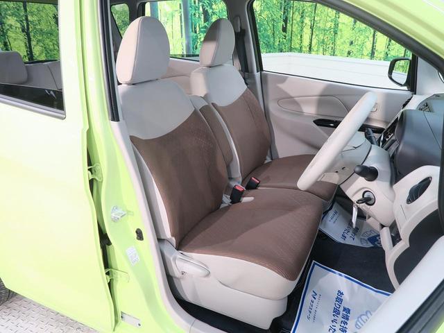三菱 eKワゴン E e-アシスト e-アシストレス 届出済未使用車
