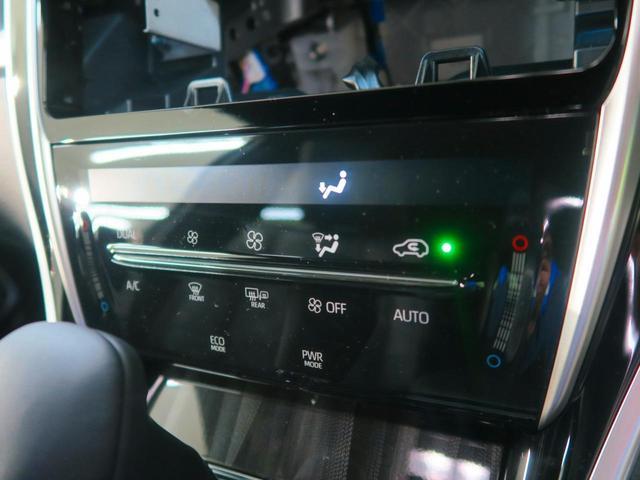 プレミアム 登録済未使用車 モデリスタエアロ 衝突軽減装置(7枚目)