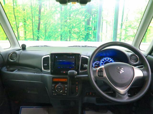 GS デュアルカメラブレーキサポート装着車(2枚目)