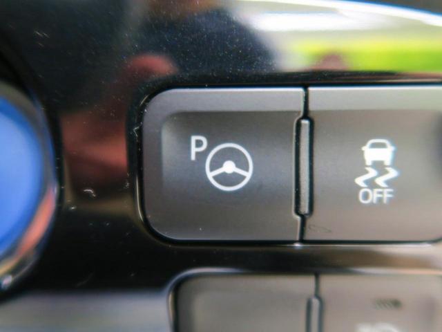 【パーキングアシスト】縦列駐車など難しい駐車の手順をアシストしてくれる便利な機能付きです♪