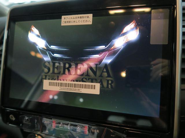 アルパインBIGX!!DVD再生やフルセグTVの視聴も可能です☆高性能&多機能ナビでドライブも快適ですよ☆