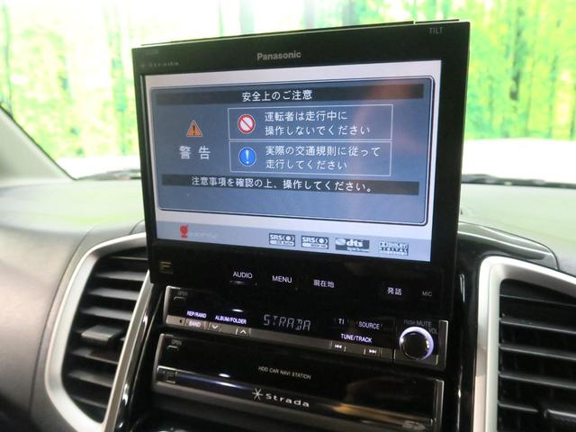アイドリングストップ 社外HDDナビ 両側電動スライドドア(3枚目)