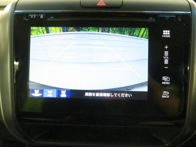ハイブリッドEX メーカーOPナビ バックカメラ 禁煙車(4枚目)