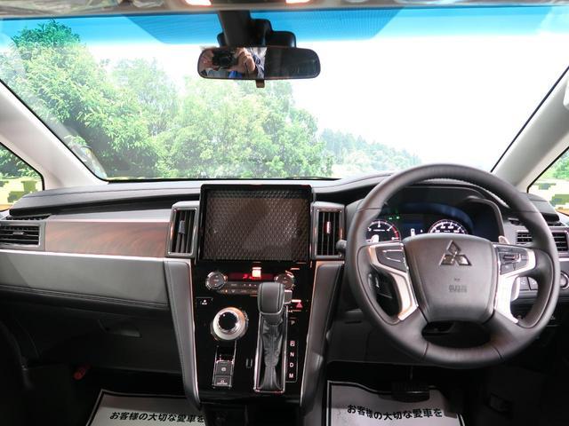 G 登録済未使用車 両側パワースライド 衝突軽減装置(2枚目)