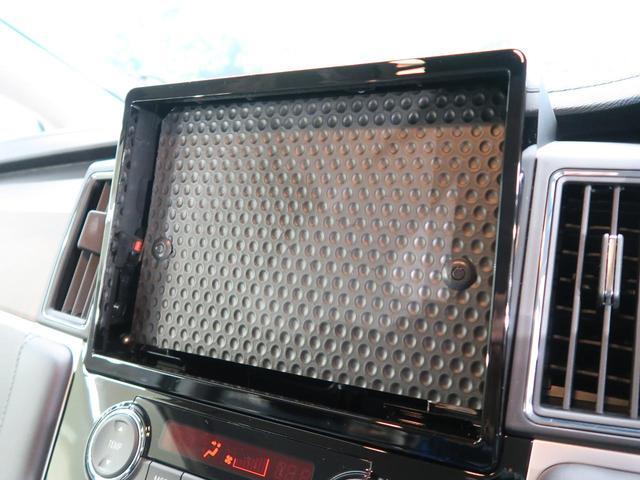 G 登録済未使用車 両側パワースライド 衝突軽減装置(3枚目)