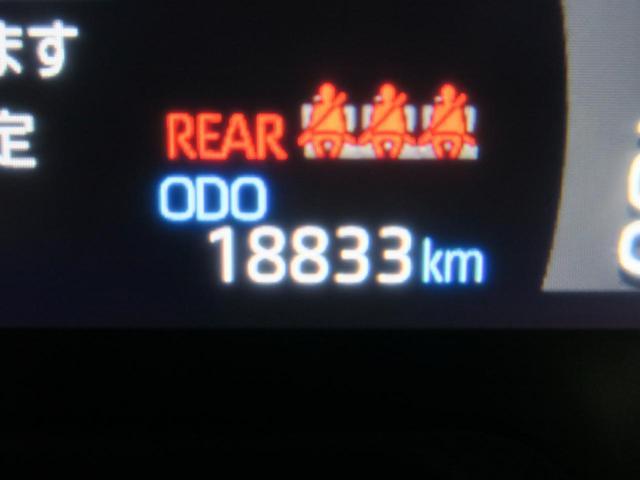 ハイブリッドG 距離18900km ブラック内装 ルーフレール 純正SDナビ バックカメラ LEDヘッドライト パワーバックドア パワーシート シートメモリー ETC オートハイビーム 純正アルミホイール(45枚目)