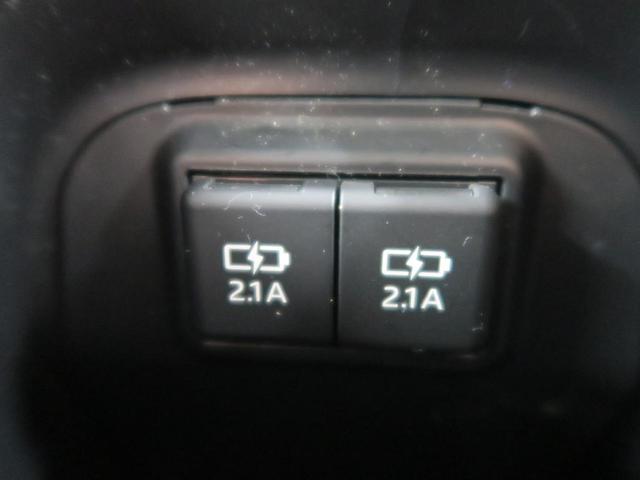 ハイブリッドG 距離18900km ブラック内装 ルーフレール 純正SDナビ バックカメラ LEDヘッドライト パワーバックドア パワーシート シートメモリー ETC オートハイビーム 純正アルミホイール(52枚目)