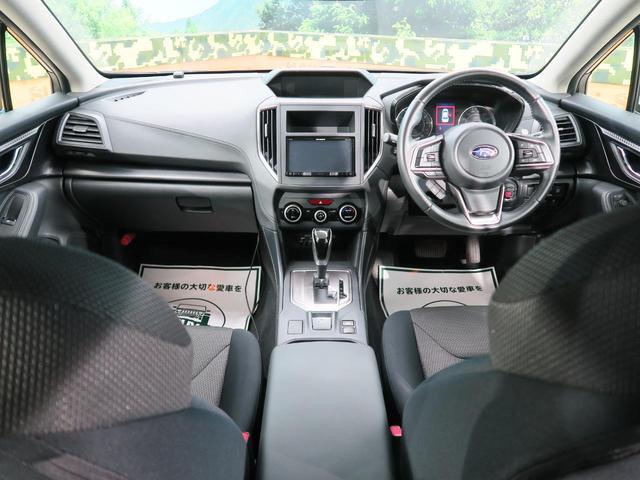 1.6i-Lアイサイト 走行30600km 4WD アイサイトコアテクノロジー 7インチSDナビ レーダークルーズコントロール LEDヘッド 純正16インチAW スマートキー 禁煙車 電動格納ミラー オートエアコン(2枚目)