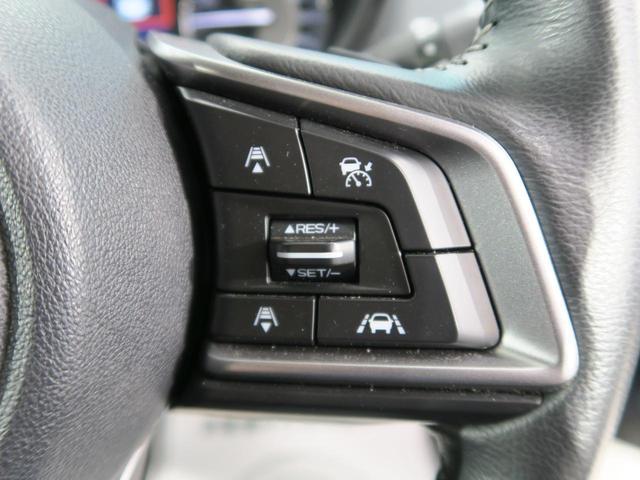 1.6i-Lアイサイト 走行30600km 4WD アイサイトコアテクノロジー 7インチSDナビ レーダークルーズコントロール LEDヘッド 純正16インチAW スマートキー 禁煙車 電動格納ミラー オートエアコン(4枚目)
