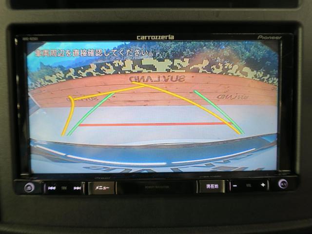 1.6i-Lアイサイト 走行30600km 4WD アイサイトコアテクノロジー 7インチSDナビ レーダークルーズコントロール LEDヘッド 純正16インチAW スマートキー 禁煙車 電動格納ミラー オートエアコン(5枚目)