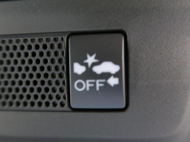 1.6i-Lアイサイト 走行30600km 4WD アイサイトコアテクノロジー 7インチSDナビ レーダークルーズコントロール LEDヘッド 純正16インチAW スマートキー 禁煙車 電動格納ミラー オートエアコン(6枚目)