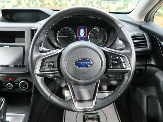 1.6i-Lアイサイト 走行30600km 4WD アイサイトコアテクノロジー 7インチSDナビ レーダークルーズコントロール LEDヘッド 純正16インチAW スマートキー 禁煙車 電動格納ミラー オートエアコン(10枚目)