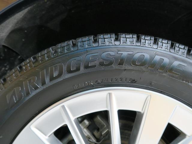 1.6i-Lアイサイト 走行30600km 4WD アイサイトコアテクノロジー 7インチSDナビ レーダークルーズコントロール LEDヘッド 純正16インチAW スマートキー 禁煙車 電動格納ミラー オートエアコン(32枚目)