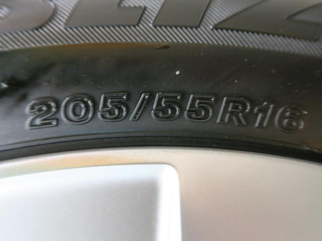 1.6i-Lアイサイト 走行30600km 4WD アイサイトコアテクノロジー 7インチSDナビ レーダークルーズコントロール LEDヘッド 純正16インチAW スマートキー 禁煙車 電動格納ミラー オートエアコン(33枚目)