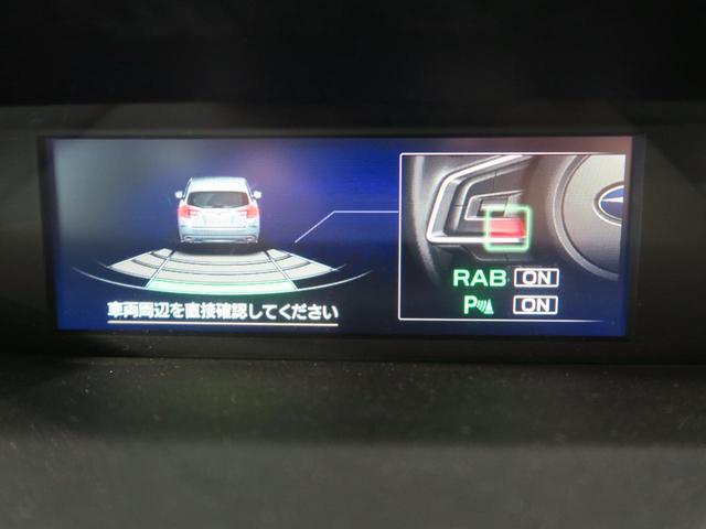 1.6i-Lアイサイト 走行30600km 4WD アイサイトコアテクノロジー 7インチSDナビ レーダークルーズコントロール LEDヘッド 純正16インチAW スマートキー 禁煙車 電動格納ミラー オートエアコン(34枚目)