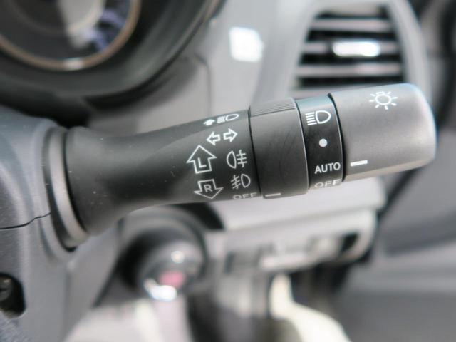 1.6i-Lアイサイト 走行30600km 4WD アイサイトコアテクノロジー 7インチSDナビ レーダークルーズコントロール LEDヘッド 純正16インチAW スマートキー 禁煙車 電動格納ミラー オートエアコン(44枚目)
