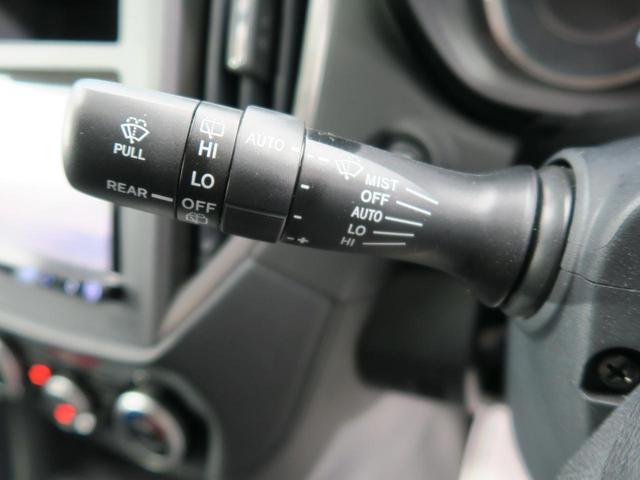 1.6i-Lアイサイト 走行30600km 4WD アイサイトコアテクノロジー 7インチSDナビ レーダークルーズコントロール LEDヘッド 純正16インチAW スマートキー 禁煙車 電動格納ミラー オートエアコン(45枚目)