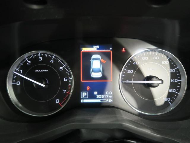1.6i-Lアイサイト 走行30600km 4WD アイサイトコアテクノロジー 7インチSDナビ レーダークルーズコントロール LEDヘッド 純正16インチAW スマートキー 禁煙車 電動格納ミラー オートエアコン(46枚目)