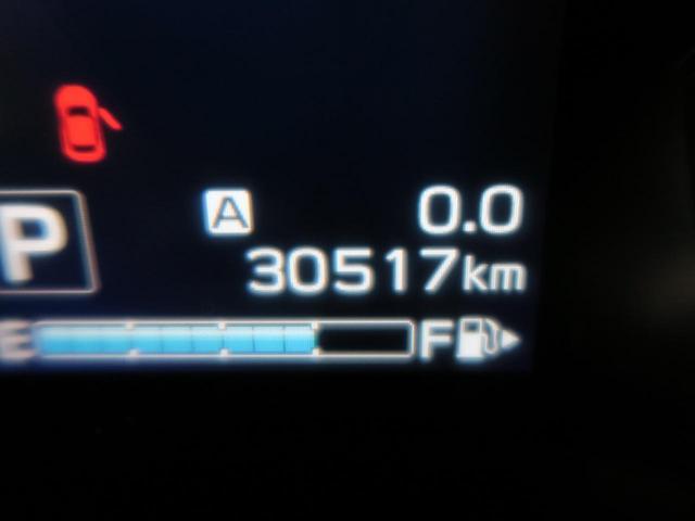 1.6i-Lアイサイト 走行30600km 4WD アイサイトコアテクノロジー 7インチSDナビ レーダークルーズコントロール LEDヘッド 純正16インチAW スマートキー 禁煙車 電動格納ミラー オートエアコン(47枚目)