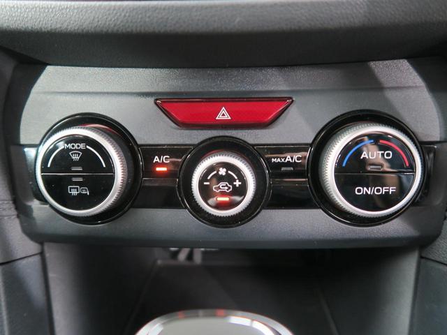 1.6i-Lアイサイト 走行30600km 4WD アイサイトコアテクノロジー 7インチSDナビ レーダークルーズコントロール LEDヘッド 純正16インチAW スマートキー 禁煙車 電動格納ミラー オートエアコン(49枚目)
