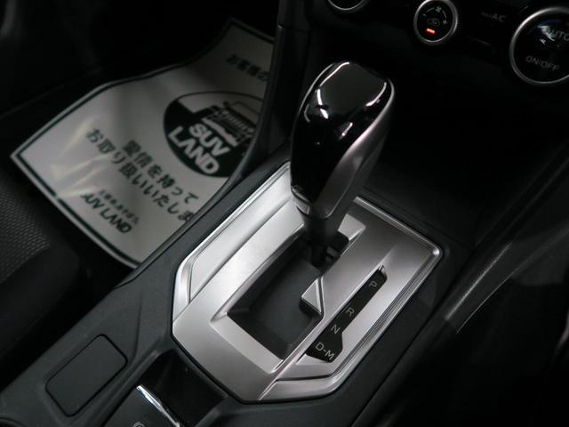 1.6i-Lアイサイト 走行30600km 4WD アイサイトコアテクノロジー 7インチSDナビ レーダークルーズコントロール LEDヘッド 純正16インチAW スマートキー 禁煙車 電動格納ミラー オートエアコン(50枚目)