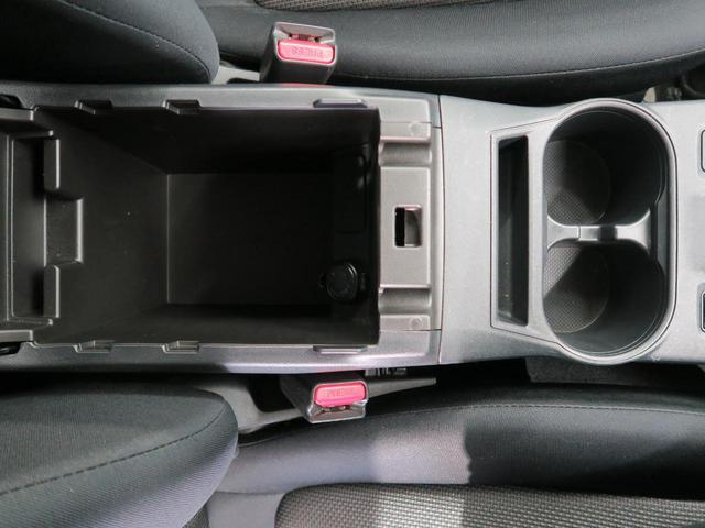 1.6i-Lアイサイト 走行30600km 4WD アイサイトコアテクノロジー 7インチSDナビ レーダークルーズコントロール LEDヘッド 純正16インチAW スマートキー 禁煙車 電動格納ミラー オートエアコン(52枚目)