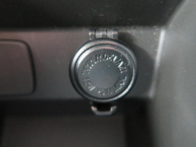 1.6i-Lアイサイト 走行30600km 4WD アイサイトコアテクノロジー 7インチSDナビ レーダークルーズコントロール LEDヘッド 純正16インチAW スマートキー 禁煙車 電動格納ミラー オートエアコン(53枚目)