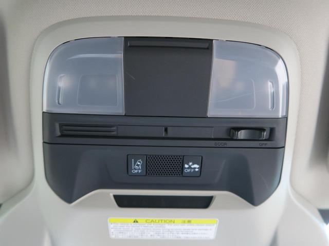 1.6i-Lアイサイト 走行30600km 4WD アイサイトコアテクノロジー 7インチSDナビ レーダークルーズコントロール LEDヘッド 純正16インチAW スマートキー 禁煙車 電動格納ミラー オートエアコン(55枚目)