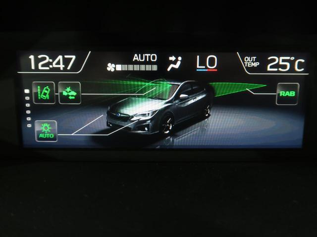 1.6i-Lアイサイト 走行30600km 4WD アイサイトコアテクノロジー 7インチSDナビ レーダークルーズコントロール LEDヘッド 純正16インチAW スマートキー 禁煙車 電動格納ミラー オートエアコン(57枚目)
