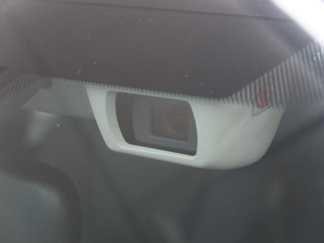 1.6i-Lアイサイト 走行30600km 4WD アイサイトコアテクノロジー 7インチSDナビ レーダークルーズコントロール LEDヘッド 純正16インチAW スマートキー 禁煙車 電動格納ミラー オートエアコン(59枚目)