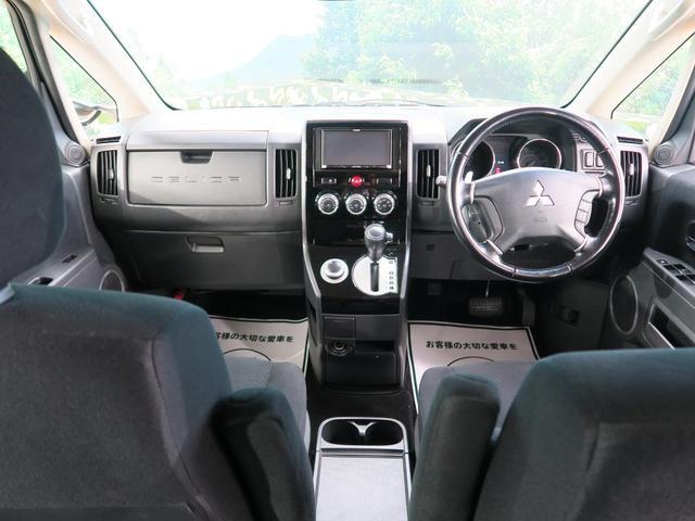 D パワーパッケージ 距離36900km 4WD バックカメラ HIDヘッドライト オートライト スマートキー 禁煙車 クルーズコントロール ETC 純正18インチアルミホイール フロントフォグ ブラック内装(2枚目)