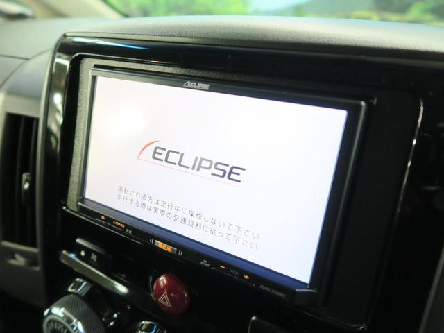 D パワーパッケージ 距離36900km 4WD バックカメラ HIDヘッドライト オートライト スマートキー 禁煙車 クルーズコントロール ETC 純正18インチアルミホイール フロントフォグ ブラック内装(3枚目)
