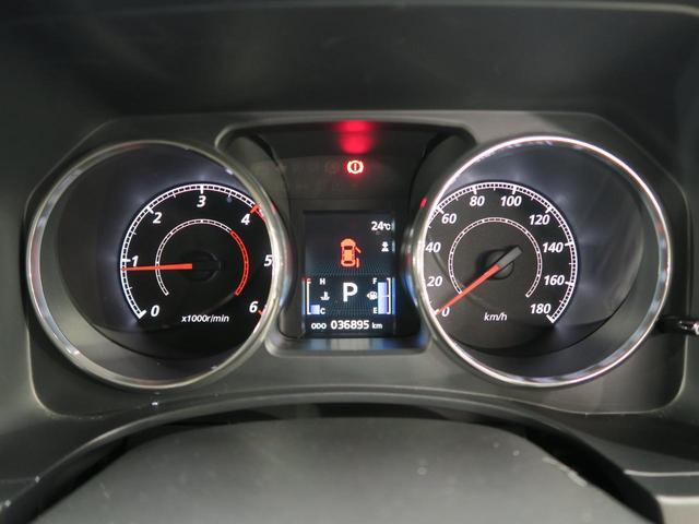 D パワーパッケージ 距離36900km 4WD バックカメラ HIDヘッドライト オートライト スマートキー 禁煙車 クルーズコントロール ETC 純正18インチアルミホイール フロントフォグ ブラック内装(43枚目)