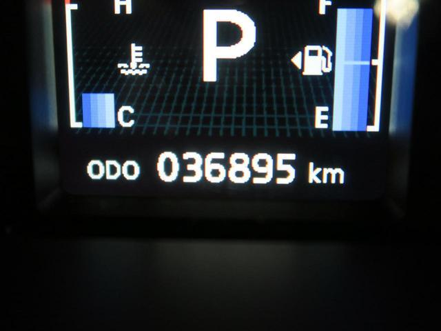 D パワーパッケージ 距離36900km 4WD バックカメラ HIDヘッドライト オートライト スマートキー 禁煙車 クルーズコントロール ETC 純正18インチアルミホイール フロントフォグ ブラック内装(44枚目)