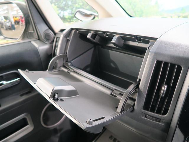 D パワーパッケージ 距離36900km 4WD バックカメラ HIDヘッドライト オートライト スマートキー 禁煙車 クルーズコントロール ETC 純正18インチアルミホイール フロントフォグ ブラック内装(54枚目)
