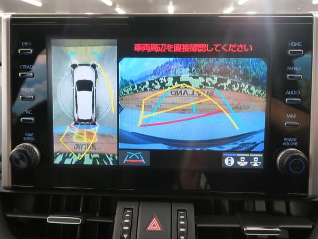 ハイブリッドG 登録済み未使用車 ムーンルーフ パノラミックビューモニター セーフティセンス LEDヘッド インテリジェントクリアランスソナー パワーシート 純正ディスプレイオーディオ 18インチAW(3枚目)