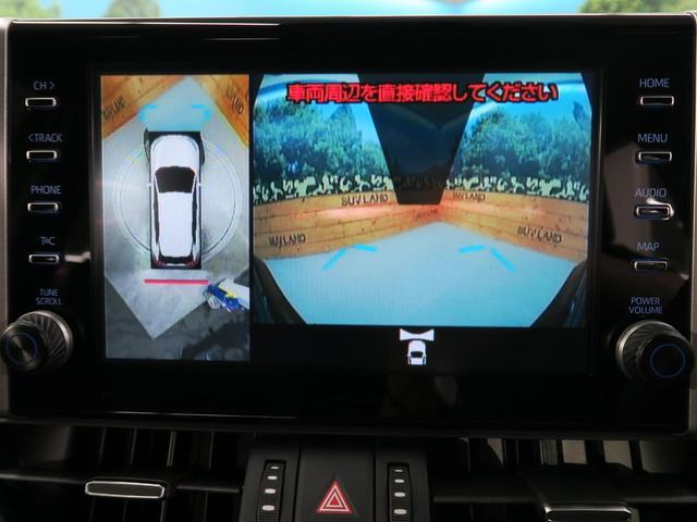 ハイブリッドG 登録済み未使用車 ムーンルーフ パノラミックビューモニター セーフティセンス LEDヘッド インテリジェントクリアランスソナー パワーシート 純正ディスプレイオーディオ 18インチAW(35枚目)